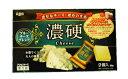 濃硬チーズ9個入(ブルーチーズブレンド)