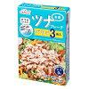 かつおのツナフレーク パウチ (水煮)(60g*3袋)