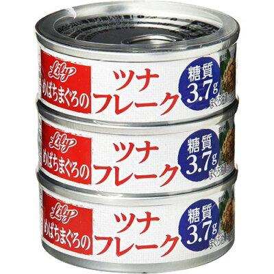 リリー めばちまぐろでつくったツナフレーク 油漬(70g*3コ入)