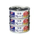 ツナフレーク 水煮 70g×3缶