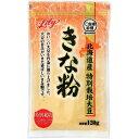 ご当地自慢 北海道産 特別栽培大豆100%使用 きな粉 120g
