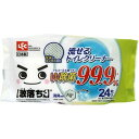 激落ちくん 流せる除菌トイレクリーナー 99.9%除菌(24枚入)