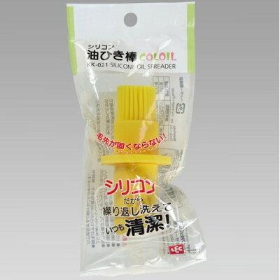 シリコン油ひき棒 イエロー(1コ入)