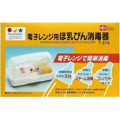 ドリームコレクション DC 電子レンジ用ほ乳びん消毒器 T-214(1コ入)