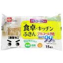 Ba除菌ができる食卓・キッチンふきん SS-173(15枚入)