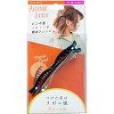 美まとめ髪 アレンジリボンバレッタ ブラック ARB700(1コ入)