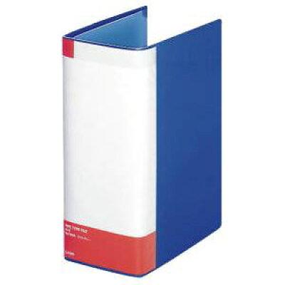 LION パイプ式ファイル環境#7103K ブルー