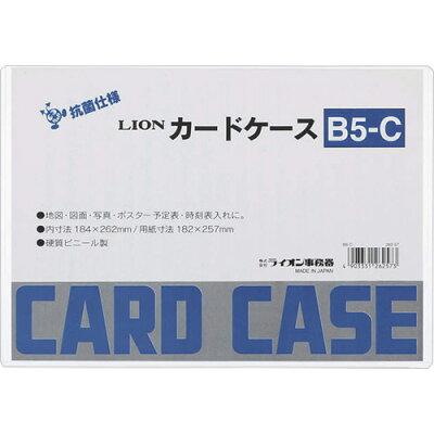 LION カードケース    B5-C