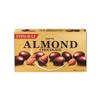 アーモンドチョコレート(86g)