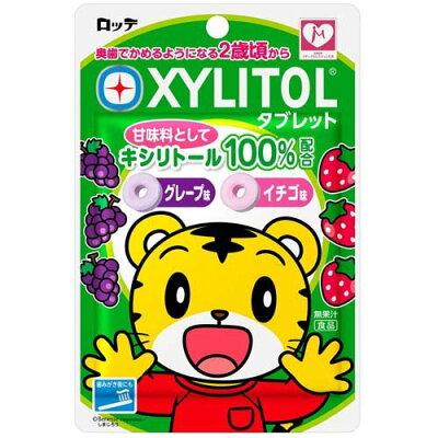 キシリトールタブレット(30g)