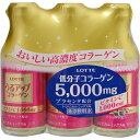 うるアップコラーゲン ドリンク(100mL*3本入)