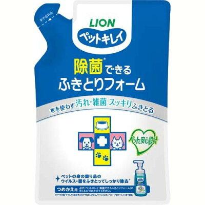 ペットキレイ 除菌できるふきとりフォーム つめかえ用(200mL)