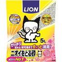 猫砂 ニオイをとる砂 フローラルソープの香り(5L)