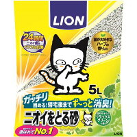 猫砂 ニオイをとる砂 リラックスグリーンの香り(5L)