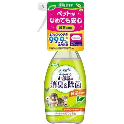 シュシュット! ペットがいる お部屋の消臭&除菌 緑茶の香り(350mL)