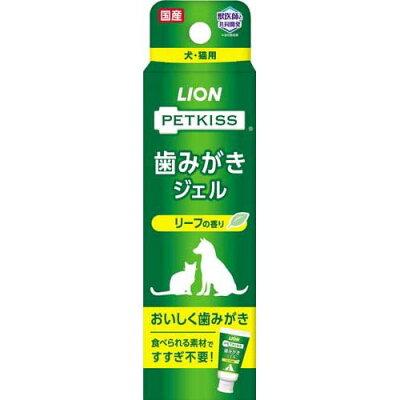 ペットキッス 歯みがきジェル リーフの香り(40g)