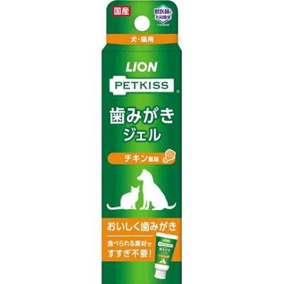 ペットキッス 歯みがきジェル チキン風味(40g)