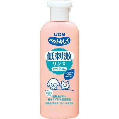 ペットキレイ 低刺激リンス 子犬・子猫用(220ml)