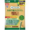 PETKISS(ペットキッス) 食後の歯みがきガム 無添加タイプ 超やわらか 超小型犬-小型犬・シニア犬用 90g