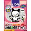 ニオイをとる紙の猫砂(10L)