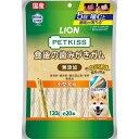 ペットキッス 食後の歯みがきガム 無添加 小型犬用(120g)