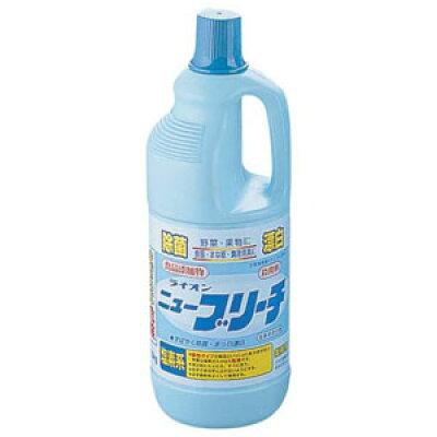 業務用 ライオン ニューブリーチ(1.5kg)