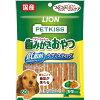 ライオン ワンちゃんの歯みがきおやつ低脂肪ササミ野菜入り 60g