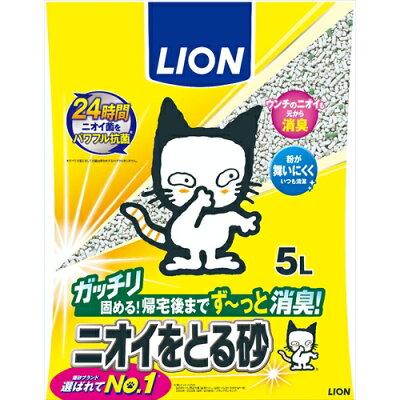 猫砂 ライオン ペットキレイニオイをとる砂(5L)