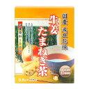 リケン 生姜たまねぎ茶(3.5g*30袋入)