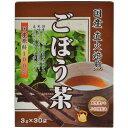 国産 直火焙煎 ごぼう茶(3g*30袋入)