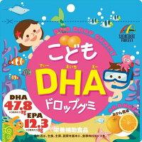 リケン こどもDHA ドロップグミ(約90粒)