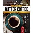 ユニマットリケン バターコーヒー(70g)