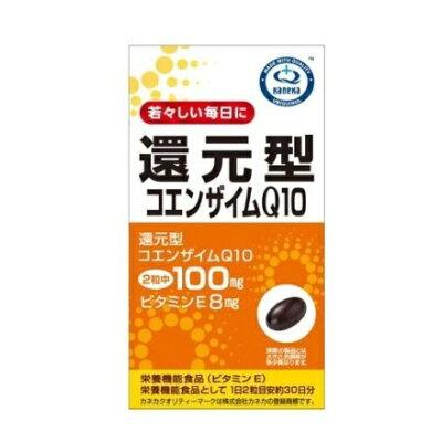 リケン 還元型コエンザイムQ10(430mg*60粒)