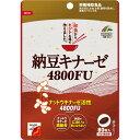 納豆キナーゼ 4800FU(80粒入)