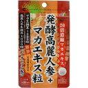 ユニマットリケン 発酵高麗人参+マカエキス粒 62粒