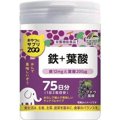 おやつにサプリZOO 鉄+葉酸(150粒)