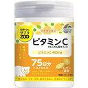 ユニマット リケン おやつにサプリZOO ビタミンC 150g