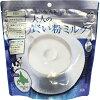 大人の賢い粉ミルク(300g)