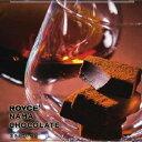 ロイズ 生チョコレートビター 20P