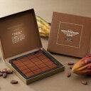 ロイズ 生チョコレート マイルドカカオ 20粒