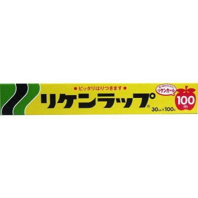 リケンラップ(30cm*100m)