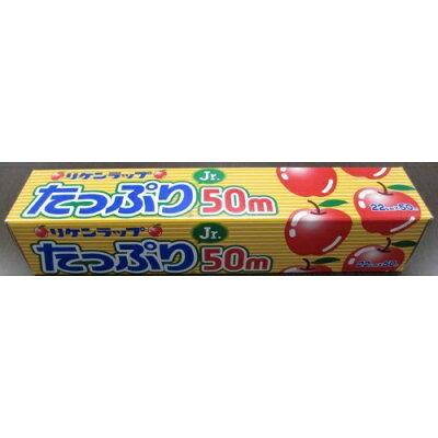 リケン たっぷりJr ミニ 50m