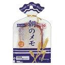食パン メモ帳 ジップパックメモ レモン