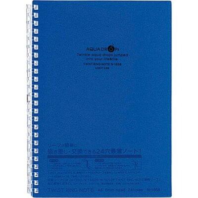 アクアドロップス ツイストノート 藍 N-1658-11(1冊)