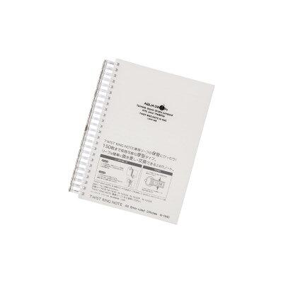 リヒト ツイストリングノート N-1640-1