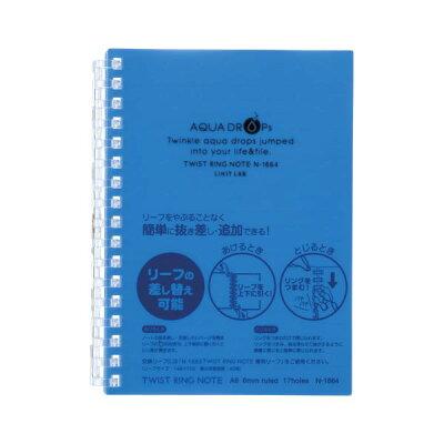 アクアドロップス ツイストノート 青 N-1664-8(1冊)