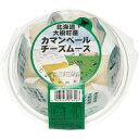 ラグノオ カマンベール チーズムース 8個