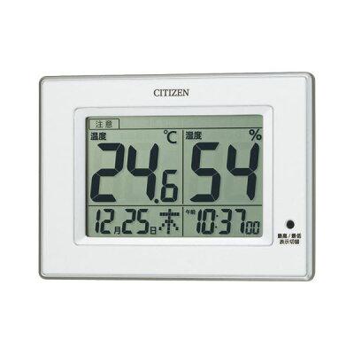 温湿度計 8RD200-A03 19205