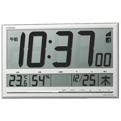 リズム時計 8RZ200-003 掛け時計 シチズン 白