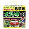 レインボー薬品 ネコソギエースV粒剤 2kg